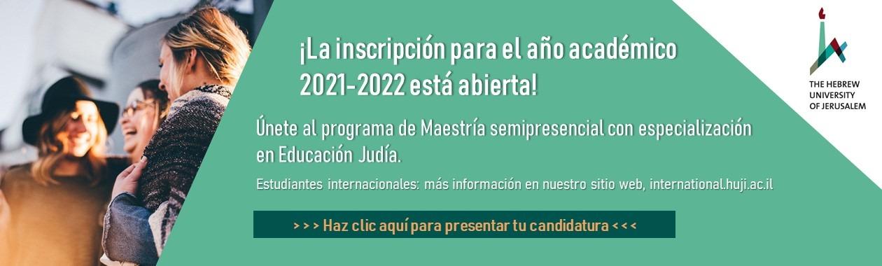 La inscripción para la Maestría internacional en educación está abierta