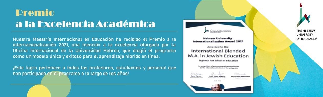Premio a la Excelencia Académica